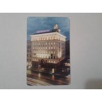 Россия здание Ростелекома