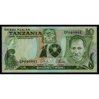 Танзания 10 шиллингов 1978 года. Тип P06c. Состояние UNC!