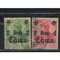 Германия Почта за рубежом Китайская Имп 1905 Надп #29,30