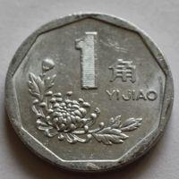 Китай, 1 цзяо 1996 г