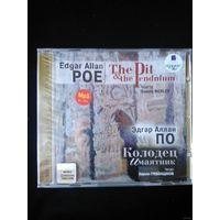 Аудиокнига По Э.А. Колодец и маятник./ Poe Edgar Allan. The Pit and the Pendulum. На английском и русском языках. Mp3 (Лицензия)