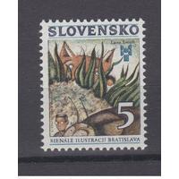 Словакия 1993 Биеннале  Братислава живопись выставка иллюстраций **