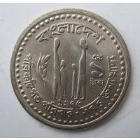 Бангладеш. 1 така 1975    .8G-13