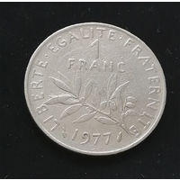 1 франк 1977 Франция #03