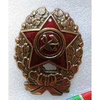 ЗНАК КОМАНДИРА РККА 1918-1922
