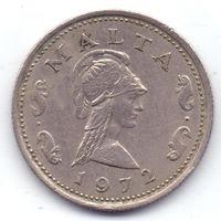 Мальта, 2 цента 1972 года.