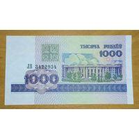1000 рублей, серия ЛВ - UNC
