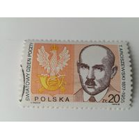 Польша 1988. День печати. Полная серия