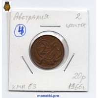 2 цента Австралия 1966 года (#4).