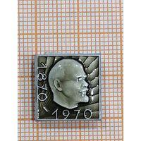 В. И. Ленин, 1870-1970