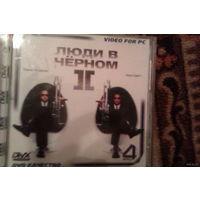 """CD Диск_Фильм """"Люди в черном II """""""