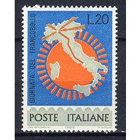 1965 Италия. День почтовой марки