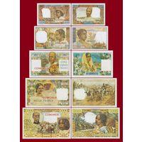 [КОПИЯ] Сет Коморские о-ва 50+100+500+1000+5000 франков 1960-1963 г.г.