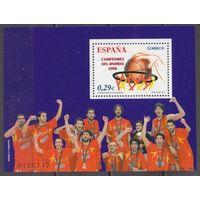 2006 Испания 4162 / B151 Баскетбол