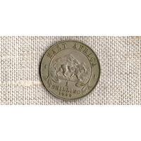 Восточная Африка 1 шиллинг 1950 /лев/фауна//(ON)