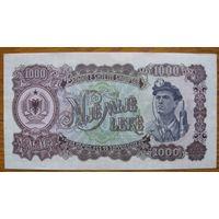 Албания (Р32) - 1957 - 1000 Лек - UNC