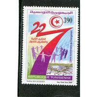 Тунис. 22 годовщина декларации