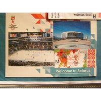 Чемпионат мира по хоккею с шайбой 2014 г. в Минске Спорт Картмаксимум Беларусь 2014