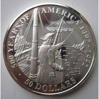 Острова Кука. 50 долларов 1992. Серебро. Пруф. 176