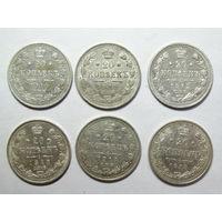 Красивые двадцатки Николая II, без повторов 1910-1915, распродажа с рубля, без МЦ
