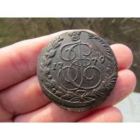5 копеек 1779. С 1 рубля!