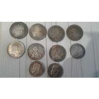 Копии редких царских монет