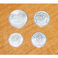 Азербайджан 1993 компл. 4 монеты Al ходячка AUNC