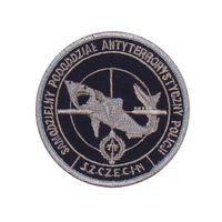 Полиция, антитеррористический отдел г. Щецин-2