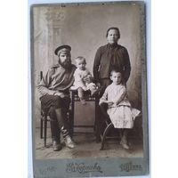 Семейное фото. Пенза.до 1917 г. 10.5х16 см.