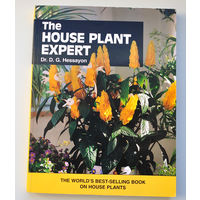 Комнатные растения (на английском)