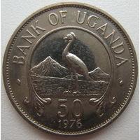 Уганда 50 центов 1976 г. Венценосный журавль