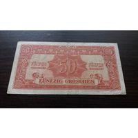 Австрия 50 грошей 1944 Советская оккупация