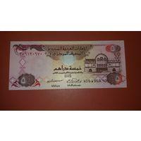 Банкнота 5 дирхам ОАЭ 2001