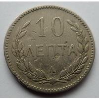 Крит 10 лепт 1900 (редкость)