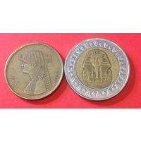 Египет, 2 разные монетки