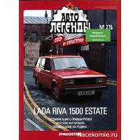 LADA  Riva ваз  2104 Правый руль !!! автолегенды