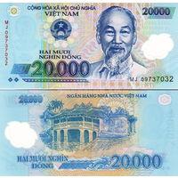 Вьетнам  20000 донг 2014 год  (полимер)  UNC