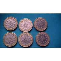Португалия 1 евро 2002г.   распродажа