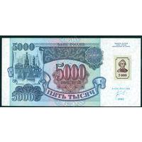 Приднестровье 5000 рублей 1994 на 1992 UNC