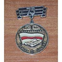 75 лет 30 гвардейской пинской дивизии