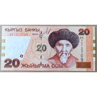 20 сом 2002 года - Киргизия - UNC