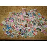 Отличный лот марок 500 штук.(лот10),старт с 1 р