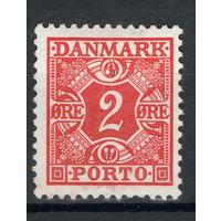 Дания 27