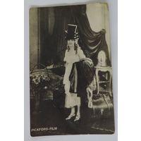 "Открытка ""Актриса"" до 1917г."