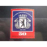 Берлин 1976 Герб Михель-1,6 евро