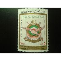 Иран 1986 День армии, эмблема