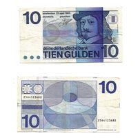 Нидерланды, 10 гульденов 1968 год.