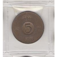 5 эре 1971. Возможен обмен