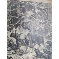 Борьба лося с волками. гравира конец 19 века. 35х25см