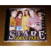 "Gorky Park (Парк Горького) - ""Stare"" 1996 (Audio CD) лицензия"